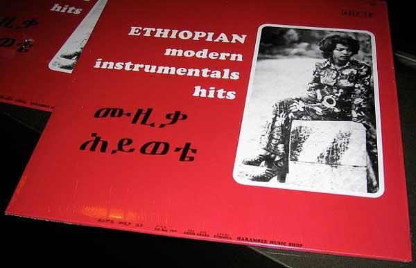Ethiopian vinyl record of modern instrumental hits.