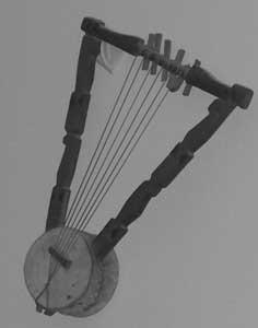 Kirar 5-string instrument.