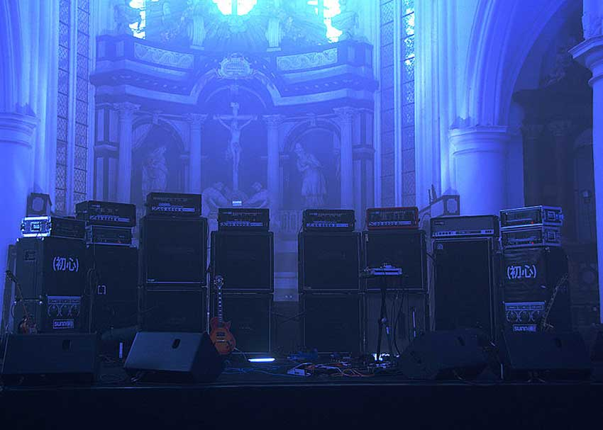 Sunn O))) 's wall of amplifiers