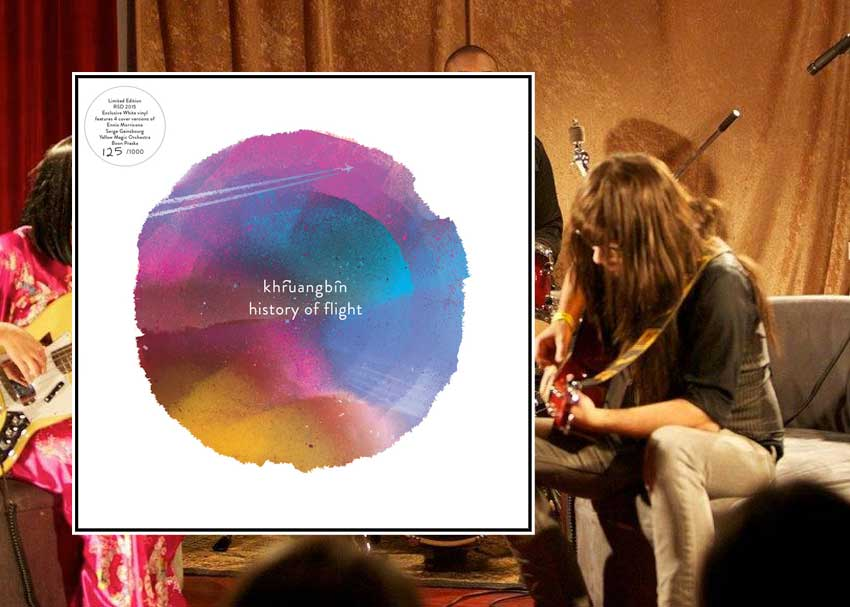 Khruangbin - History of Flight