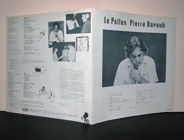 Le Pollen Album Insert