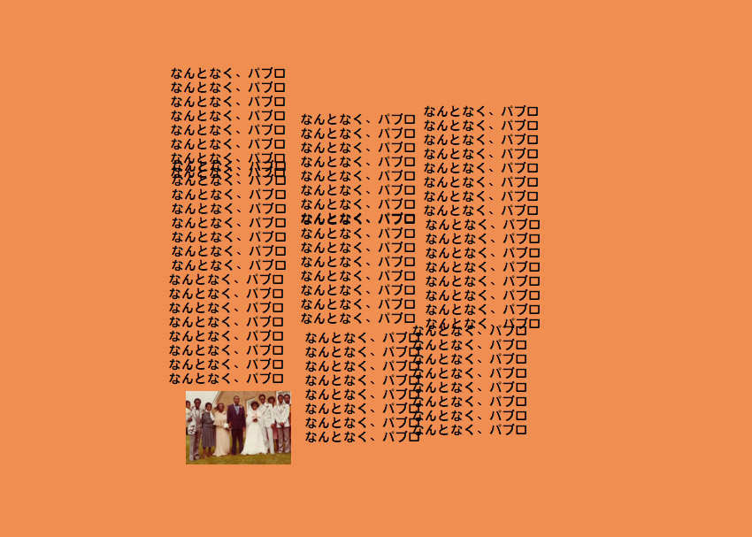 Japanese Life of Pablo by Author
