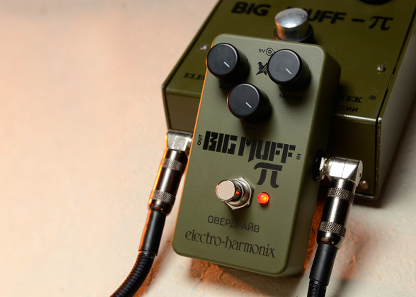 EHX Green Russian Big Muff Pi