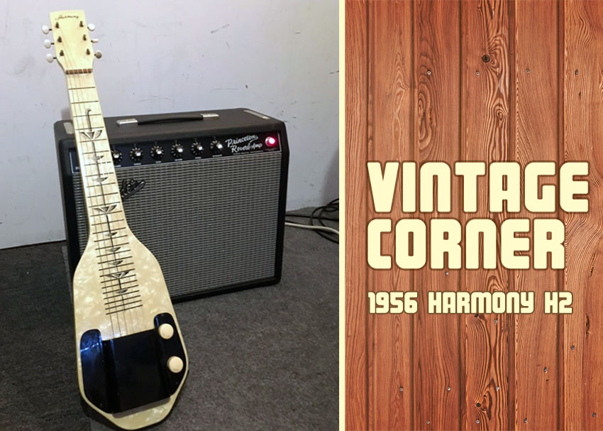 Vintage Corner: 1956 Harmony H2 lap steel